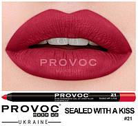 Полуперманентный гелевый карандаш для губ №21 (класcич.красный) PROVOC Gel Lip Liner Sealed with a Kiss