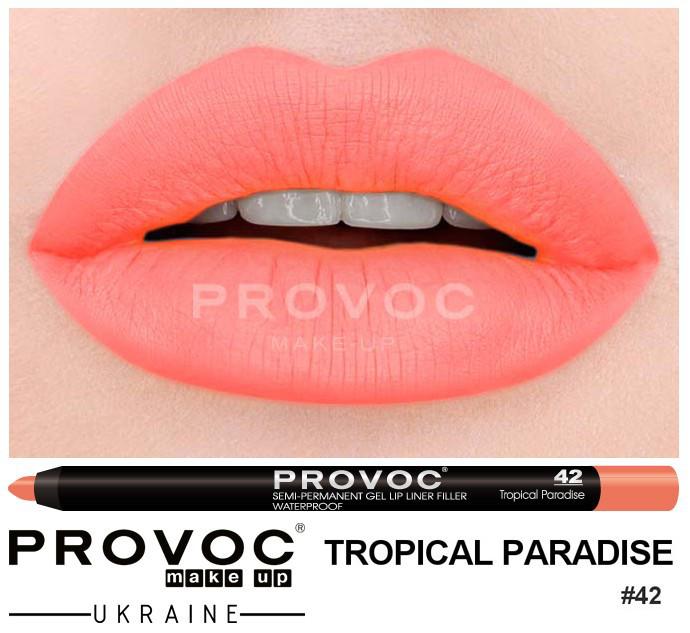 Полуперманентный гелевый карандаш для губ №42 (цв. ярко-кораловый) PROVOC Gel Lip Liner Tropical Paradise