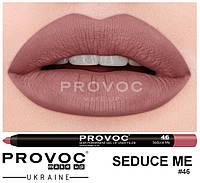 Полуперманентный гелевый карандаш для губ №46 (цв. беж.-малиновый) PROVOC Gel Lip Liner Seduce Me