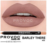 Полуперманентный гелевый карандаш для губ №38 (цв. карамельный) PROVOC Gel Lip Liner Barely There