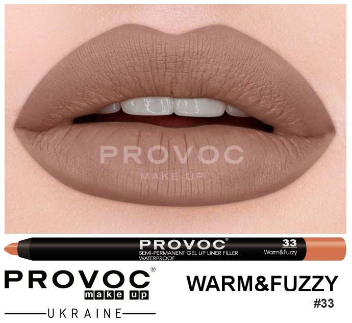 Полуперманентный гелевый карандаш для губ №33 (цв. терракот. светл.) PROVOC Gel Lip Liner Warm&Fuzzy