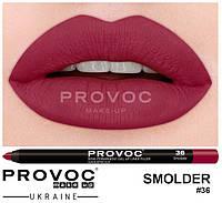 Полуперманентный гелевый карандаш для губ №36 (цв. темно-красный) PROVOC Gel Lip Liner Smolder