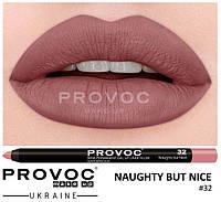 Полуперманентный гелевый карандаш для губ №32 (цв.св-малино-беж) PROVOC Gel Lip Liner Naughty but Nice