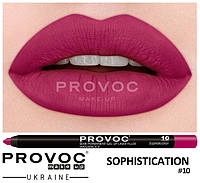 Полуперманентный гелевый карандаш для губ №10 (цв.темно-вишневый) PROVOC Gel Lip Liner Sophistication