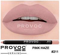 Полуперманентный гелевый карандаш для губ №211 (идеально-нюдовый) PROVOC Gel Lip Liner Pink Haze
