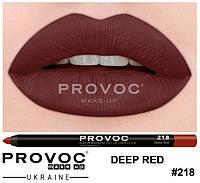 Полуперманентный гелевый карандаш для губ №218 (корич-красный) PROVOC Gel Lip Liner Deep Red