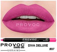 Полуперманентный гелевый карандаш для губ №07 (кукольно-розовый ) PROVOC Gel Lip Liner Diva Deluxe