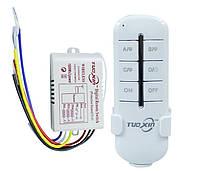 Дистанционный выключатель 220 v (3 канальный)