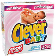 CLEVER BABY порошок для прання дитячої білизни 2,2 кг