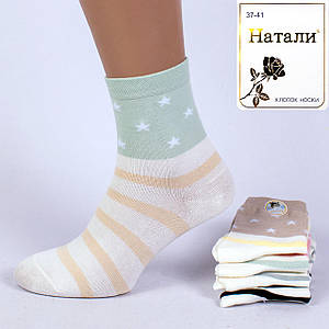 Женские качественные носки Натали 5. В упаковке 10 пар!