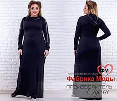 Длинное платье с капюшоном Производитель Одесса Прямой поставщик 48, 50, 52, 54
