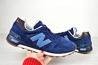 Кроссовки мужские New Balance 1300 Нью Баланс синие 2512
