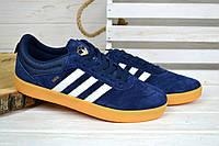 Кроссовки мужские Adidas Suciu Адидас синие 2527