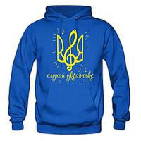 8aa0666d Весела Майка в Украине, отзывы о магазине, купить товары онлайн Bigl ...