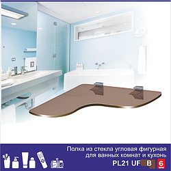 Угловые стеклянные полки для ванных и гостиных комнат