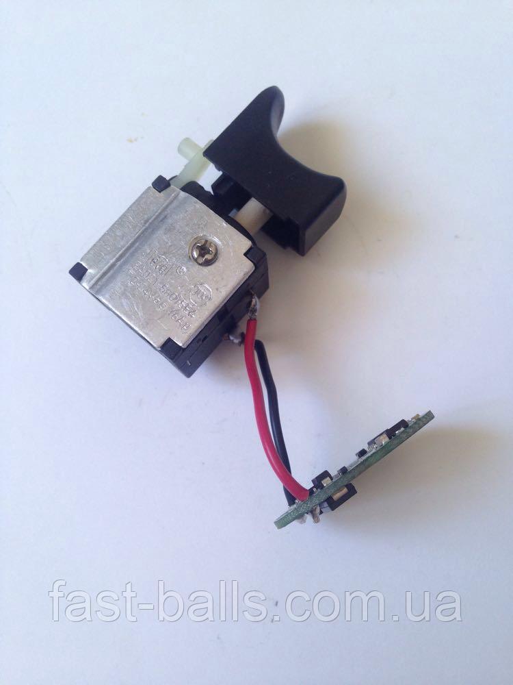 Кнопка для аккумуляторного шуруповерта Li-on