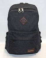 "Городской рюкзак ""Bai Yun BY 738-6"", фото 1"