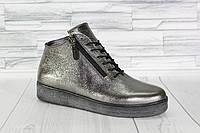 Ботинки спортивные. Демисезонные кроссовки. Натуральная кожа 1678, фото 1