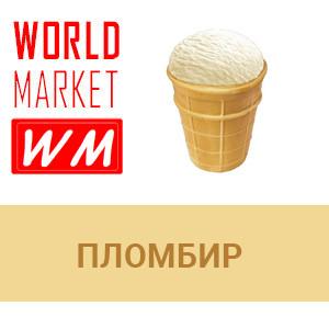 WM Пломбир