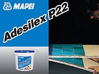 Клей для керамической плитки и мозаики(пастообразный) Adesilex P22 .5 кг. Mapei.