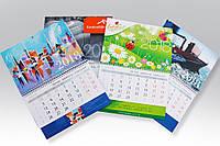 Квартальные календари, фото 1