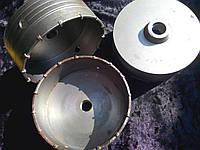 Коронка по бетону SDS+ диаметр 150 мм