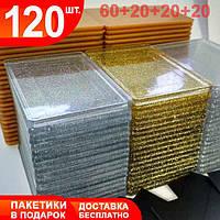 """Акриловые рамки 95х65 мм. Пластиковые заготовки, набор """"120 штук"""""""