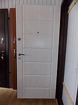 Входные двери Редфорт Канзас МДФ 2 цвета, фото 3