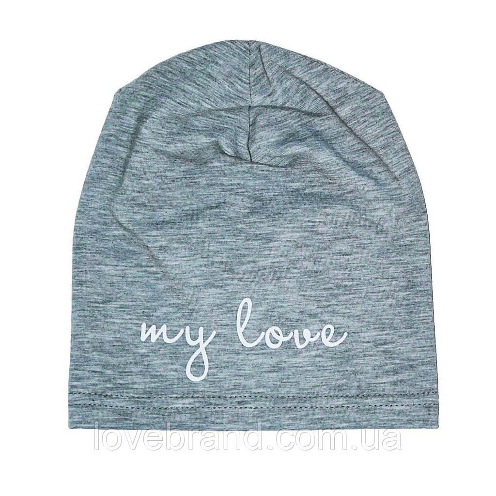 Дизайнерская однослойная шапочка Fashion Collection Andriana Kids для мальчика серая 42-44 см