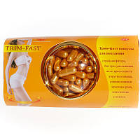 Капсулы для похудения Trim Fast / Трим фаст, 40 капсул