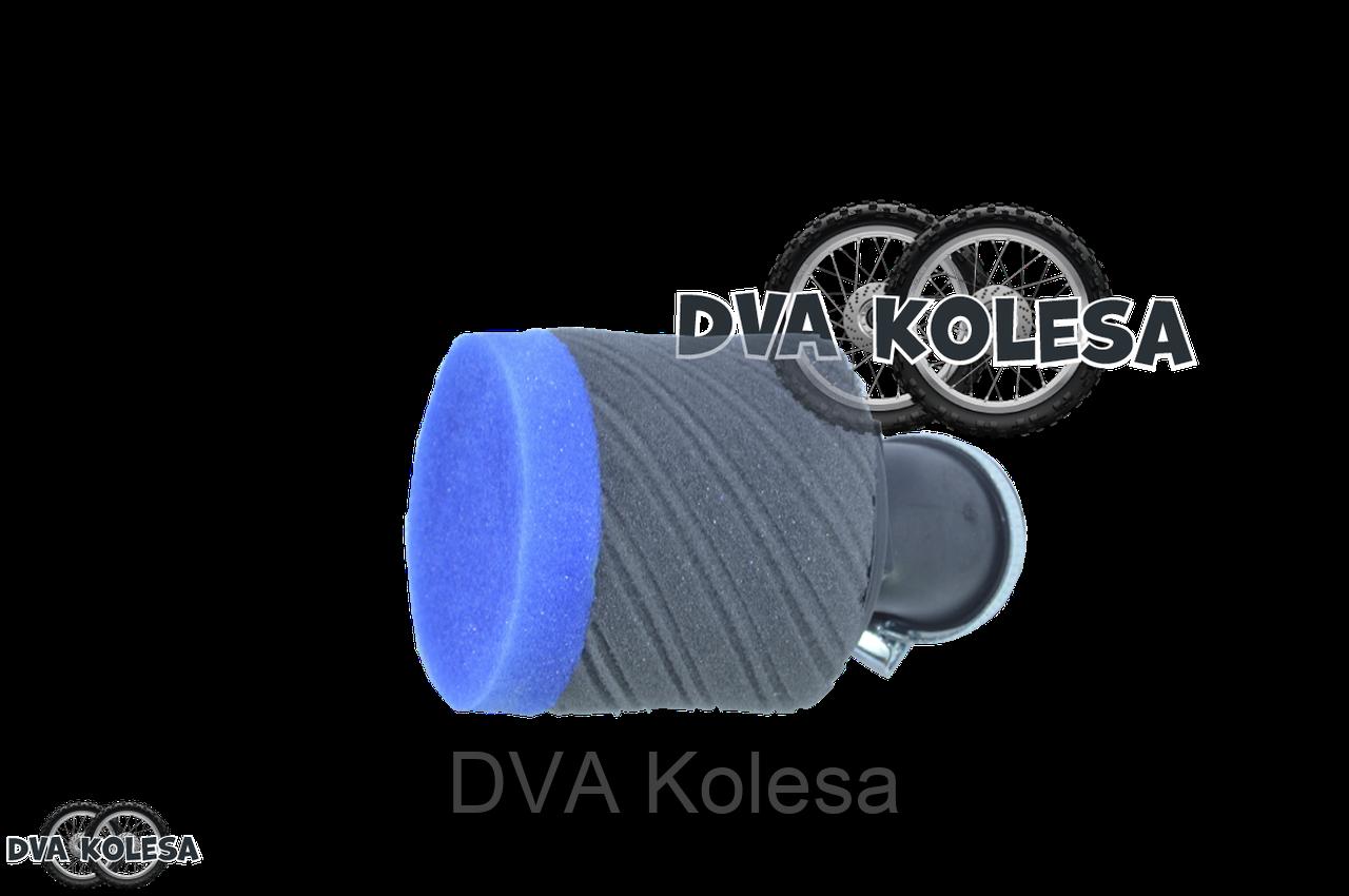 Фильтр воздушный  универсальный  d-35mm, косой  (черно-синий, #2)