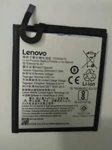 Lenovo K6 (K33a48) акумулятор батарея BL267 оригінал 3000mAh