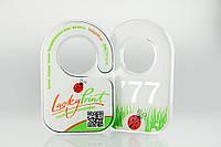 """Номерки с логотипом ТМ """"Lucky Print"""""""