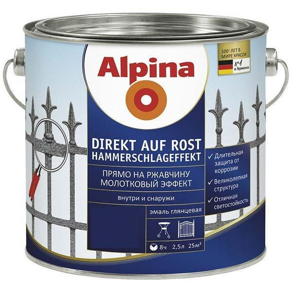 Alpina Direkt auf Rost Hammerschlageffekt молотковая краска Черный 2,5л