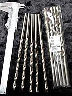 Сверло по металлу D 8.0 mm. L200 mm.