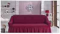 Чехол на диван трехместный Бордовый