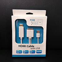Кабель HDMI MHL 30Pin iPad / iPhone / iPod Touch 4