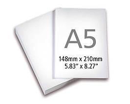 Бумага А5 80г/м2, 500 л.