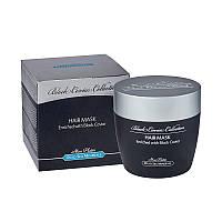 Лечебная, увлажняющая маска для волос с черной икрой 250 мл.BlackCaviar Mon Platin