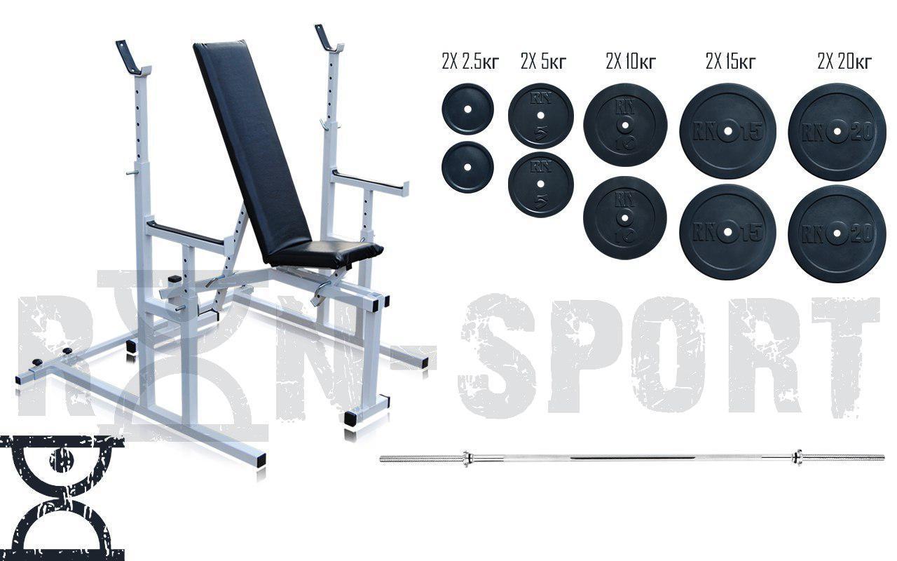Скамья для жима rn sport универсальная + штанга 115 кг + ez-гриф.