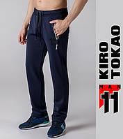 Kiro Tokao 10579 | Штаны спортивные темно-синие