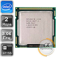 Процессор Intel Core i3 540 (2×3.06GHz/4Mb/s1156) б/у