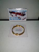 Кольцо синхрона 2-3 передачи автобус Богдан А-091,А-092,Исузу. Латунное