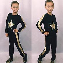 Детский спортивный костюм для девочек, дайвинг + экокожа, р-р 122; 128 (чёрный)