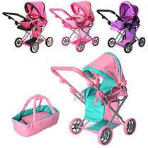 Дитяча коляска для ляльок 9346 Melogo рожева 2 в 1, фото 2