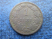 Монета 1 крейцер Австро-Венгрия 1881