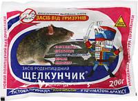 Тестовая приманка Щелкунчик (колбаски) 200г