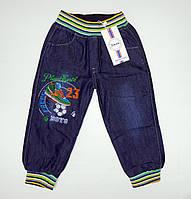 Детские джинсы для мальчика р.98-128 Венгрия