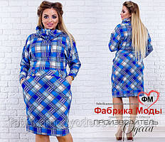 Яркое трикотажное платье с карманами батал Производитель Одесса Прямой поставщик 48, 50, 52, 54