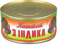 ТМ Марко Паштет индюшиный 290 гр.16 шт/уп